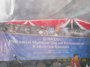 DSCN1542